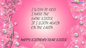 LINE FOR SISTER BIRTHDAY