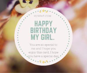 Happy Birthday My Girl
