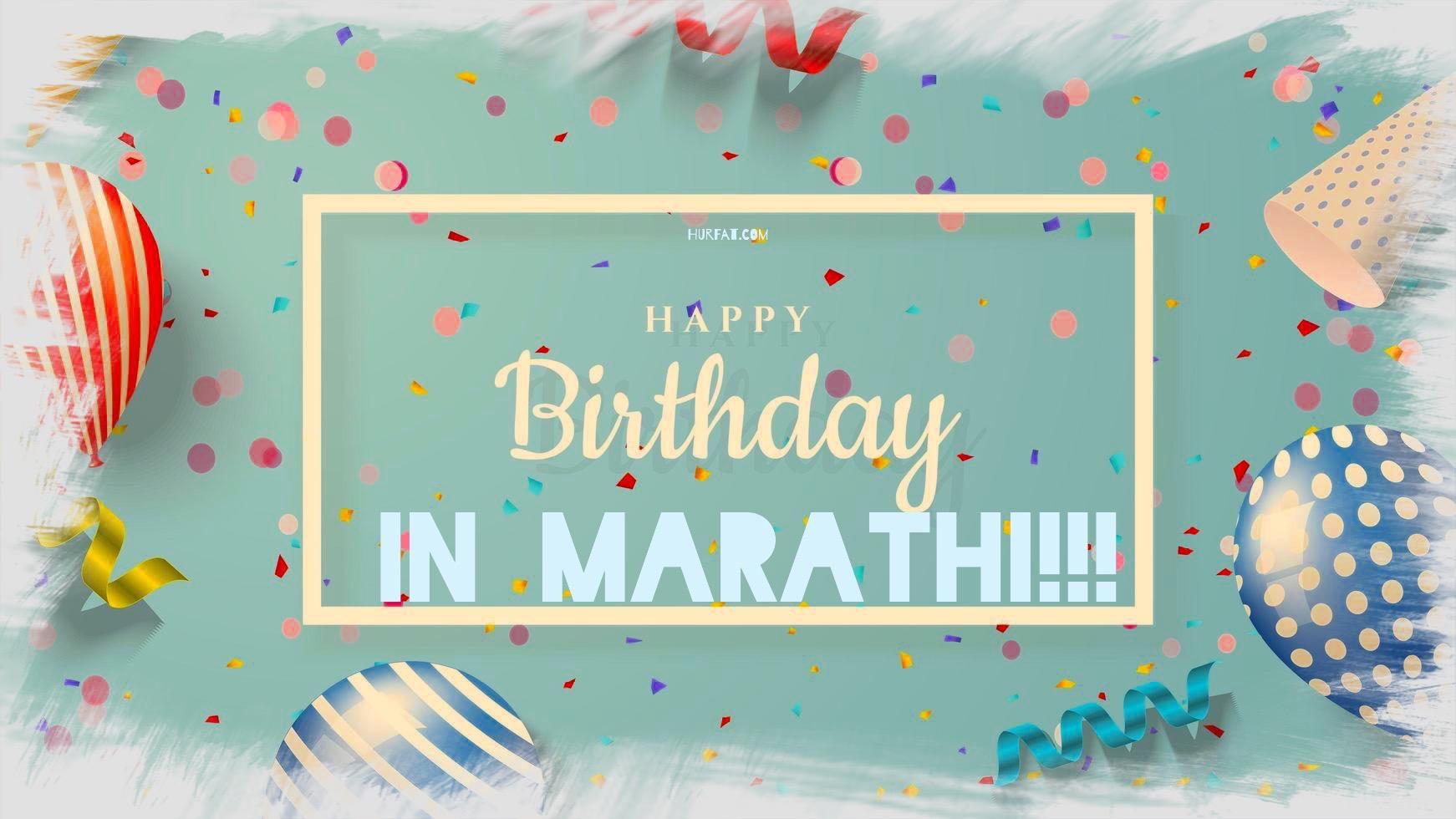 Happy Birthday in Marathi