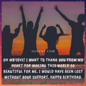 Happy Birthday My Dear Husband