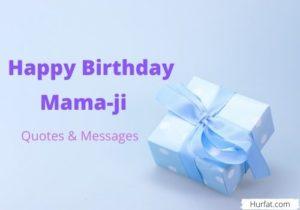 Happy Birthday Mama Wishes