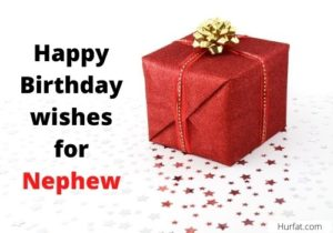 HappyBirthday wishes for Nephew images