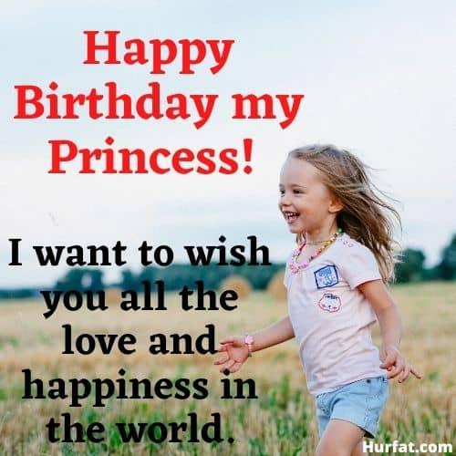 Happy Birthday to my Princess!