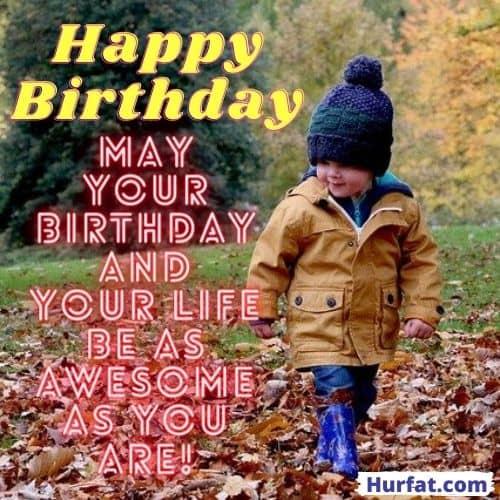 Happy Birthday dearest baby!