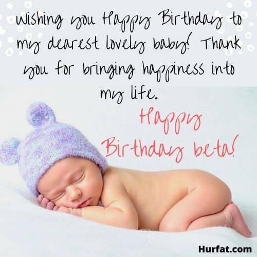 Happy Birthday little baby!