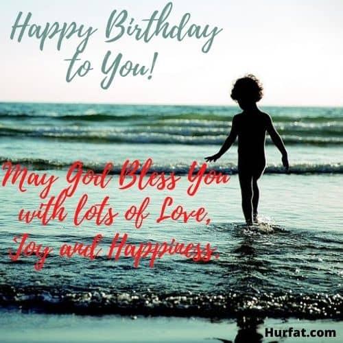 Happy Birthday dearest little baby!
