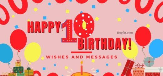 Happy 10th Birthday Image