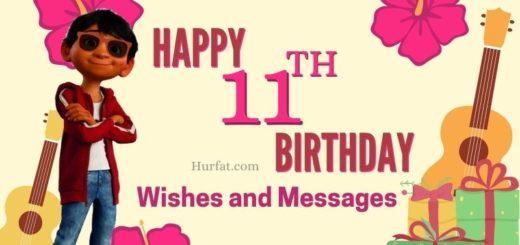 Happy 11th Birthday Image