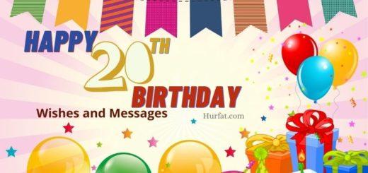 Happy 20th Birthday Image