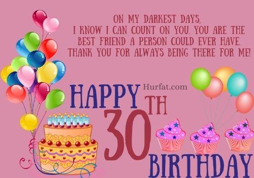 Happy 30th Birthday Image