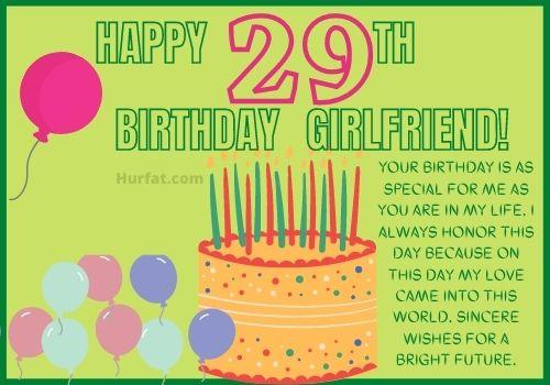 Happy 29th Birthday